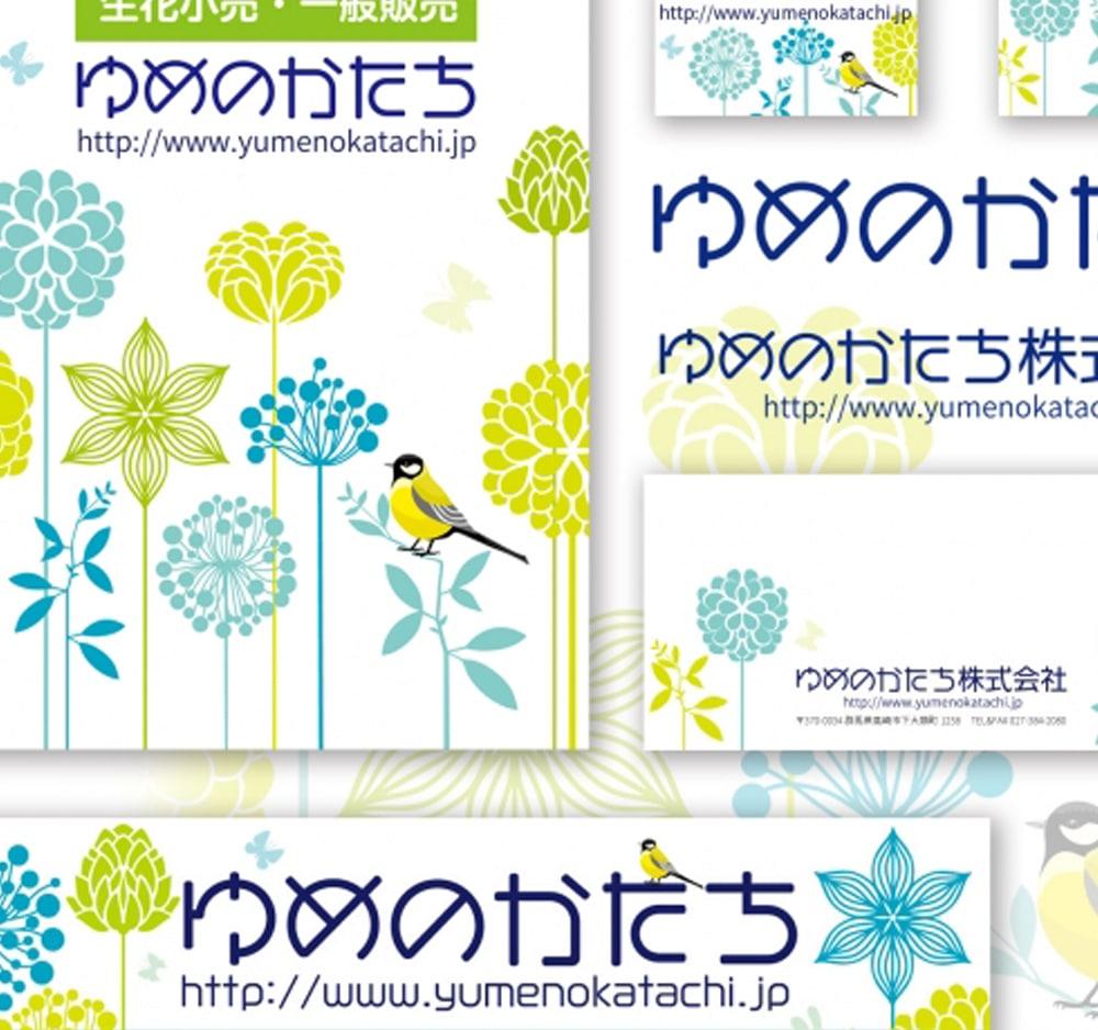 ゆめのかたち-ロゴデザイン・各種印刷物・看板制作